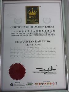Personal Award
